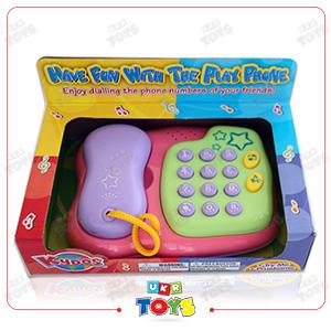 phone-have-fun